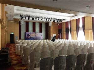 1 Tỷ 200 Triệu | Dàn Âm Thanh Hội Trường Khách Sạn Park Hyatt