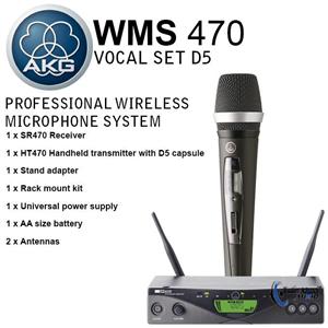 Micro AKG WMS 470/D5